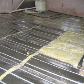 underfloor insulation [location]